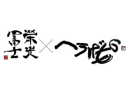 sake_g_hyougemono0-1-720x540_R